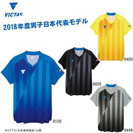 VICTAS V-NGS052 ユニゲームシャツ 031467 卓球ユニフォーム ヴィクタス
