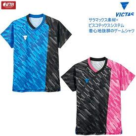ヴィクタス VICTAS V-GS920 卓球 ユニフォーム ゲームシャツ 031483