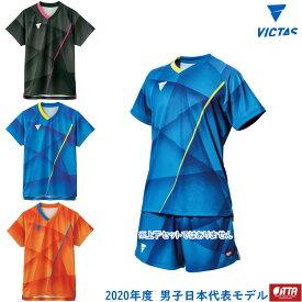VICTAS ヴィクタス V-NGS200 卓球ユニフォーム ゲームシャツ 031484
