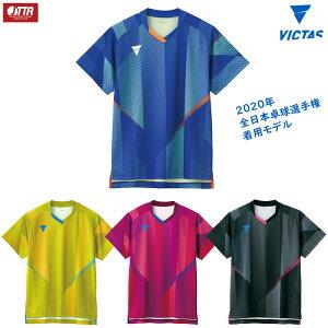 VICTAS ヴィクタス V-GS203 卓球ユニフォーム ゲームシャツ メンズ レディース 031487