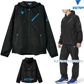 ヴィクタス VICTAS V-BJ922 卓球 フーディットウィンドブレーカージャケット 033165