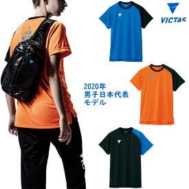 VICTAS ヴィクタス V-NTS204 卓球 Tシャツ 033462
