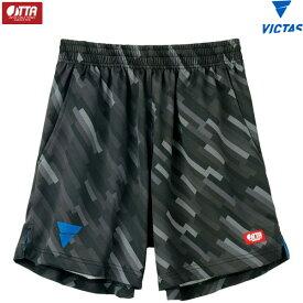 ヴィクタス VICTAS V-GP921 卓球 ユニフォーム ゲームパンツ 034558