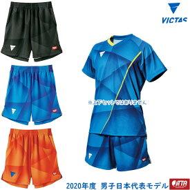 VICTAS ヴィクタス V-NGP205 卓球ユニフォーム ゲームパンツ 034559