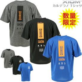 【8月1日数量限定発売】XIOM エクシオム カルデラノ Tシャツ 卓球Tシャツ