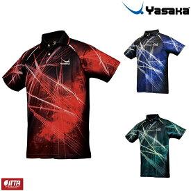 ヤサカ 卓球ユニフォーム コスモブライトユニフォーム 卓球シャツ メンズ レディース Y-240