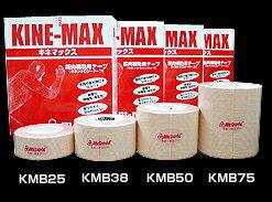 【8月度 月間優良ショップ受賞】【あす楽】キネシオテープ 50mm1箱 (6巻入) マクダビッド キネマックス テーピング キネシオロジーテープ 2箱以上ご注文で、1箱につき100円引き! KMB50