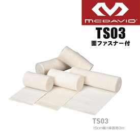 MCDAVID TS03 バンデージ 15cm 1本