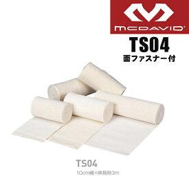 MCDAVID TS04 バンデージ 10cm 1本