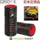 Gridx1