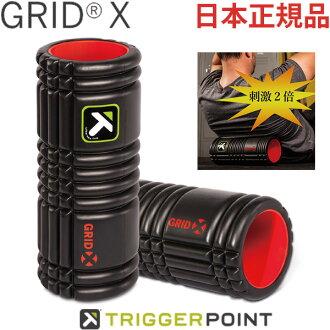 日本真正觸發點 GRIDX 網格形成剛性模型瑜伽培訓健身硬 [04406]