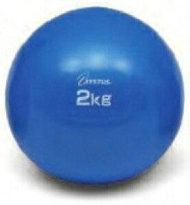 ソフトメディシンボール2kg トーエイライト H-7251 フィットネス エクササイズ ウエイトトレーニング