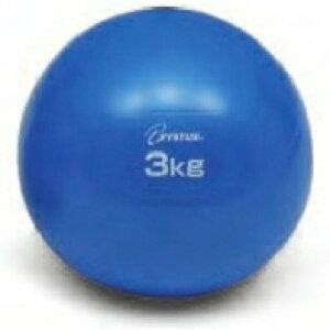 ソフトメディシンボール3kg トーエイライト H-7252 フィットネス エクササイズ ウエイトトレーニング