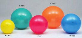 トーエイライト(TOEI LIGHT) ボディーボール 45cm (イエロー) アンチバーストタイプ H-7260 エクササイズボール