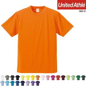ユナイテッドアスレ(CAB-59001C) ドライアスレチック Tシャツ 4.1オンス [ドライTシャツ/スポーツTシャツ/無地]
