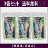 "Entering health tea three bags set (fruit tea, field grape tea of the plain-looking woman) 4 g *20 tea back ""やないづ food"" (no pesticide domestic product)"