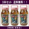 (말포도 식초 절임・들포도 식초 절임) 800 ml병조림 「(유) 야나이즈식품」(무농약 국산품)