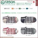 【rasox(ラソックス)】【UNISEX】コットンボーダー・ロウ ソックス(靴下)【ネコポス便可】【メール便可】(2足まで!)【10P03Dec16】