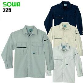 作業服・作業着・ワークユニフォーム春夏用 長袖シャツ 桑和 SOWA 225綿100%メンズ
