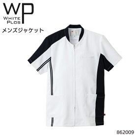メンズジャケット 半袖 白衣 医療 男性 おしゃれ ドクター ナース服 看護師 ユニフォーム S-6L 862009