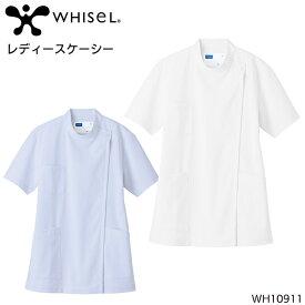 レディースケーシー 半袖 白衣 医療 女性 かわいい おしゃれ ドクター ナース服 看護師 ユニフォーム S-4L WH10911