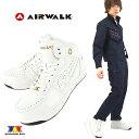 エアウォーク 安全靴 スニーカー AW-640作業靴 AIRWALK ハイカット 紐タイプ JSAA規格B種
