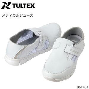 ナースシューズ アイトス 861404 制電 軽量 メンズ レディース 作業靴 22cm-30cm