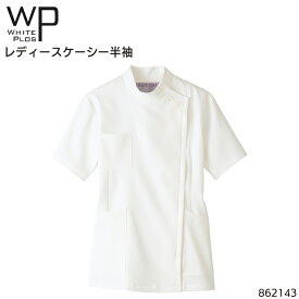 レディースケーシー 半袖 白衣 医療 女性 かわいい おしゃれ ドクター ナース服 看護師 ユニフォーム S-3L 862143