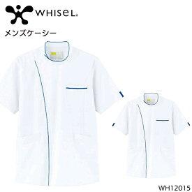 メンズケーシー 半袖 白衣 医療 男性 おしゃれ ドクター ナース服 看護師 ユニフォーム S-5L WH12015