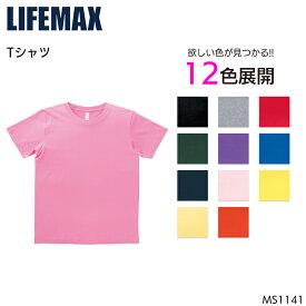 半袖Tシャツ メンズ レディース 男女兼用 おしゃれ ユニフォーム XS-XXXL MS1141