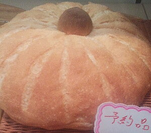 季節のかぼちゃ