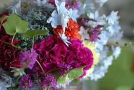 フラワーアレンジメント【MIX】花束:手土産、記念日(各イベント)、ご自宅、お誕生日