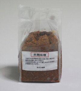 天然米麹味噌【長野県産・無農薬大豆・無農薬米麹・天然麹玉造り】800g