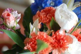 フラワーアレンジメント【オレンジ】:花束:手土産、記念日(各イベント)、ご自宅、お誕生日