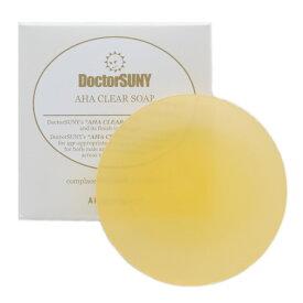 フルーツ酸(AHA)5%配合AHAクリアソープ(ピーリング石鹸)【あす楽対応】
