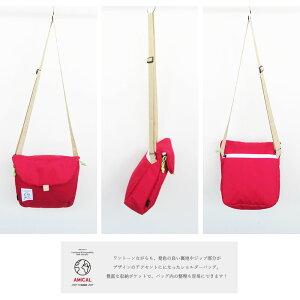 桜刺繍ベロアベレー