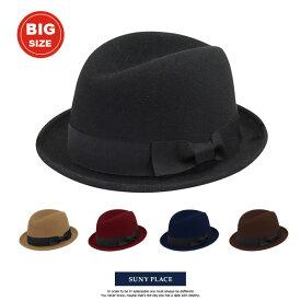 帽子 【大きいサイズ】 BIG SIZE フェルトマニッシュHAT/帽子/ハット/中折れ/メンズ/レディース/秋冬/サニプレ