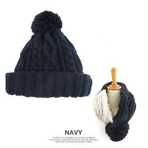 ニット帽2WAYニットマフラー帽子cap女子メンズビーニーニットキャップレディースアウトドアキャンプ