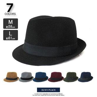 簡單的梅爾頓帽子帽子帽帽子男式女式秋冬新趨勢春天的夏天黑色的冬天感覺比以前的羊毛