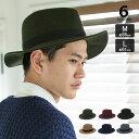 帽子 Mサイズ Lサイズ シンプルスタイルフェドラHATつば広 中折れ ハット メンズ レディース 秋冬 新作 トレンド 大人…