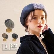 帽子異素材ハギベレー帽レディース女性用秋冬女子Mサイズ57.5cmシンプルカジュアルストリート[EVA12-021]