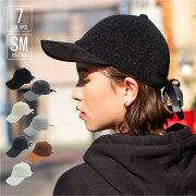 帽子バックリボンモールスウェードキャップレディース女性用バックリボンキャップcap女子Mサイズ57.5cmアウトドアキャンプカジュアルストリート[EVA3-046]