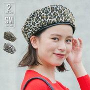 帽子レディースゴブラン織りアニマルベレー女性用秋冬女子SMサイズ57.5cmシンプルカジュアルストリート[EVA12-027]