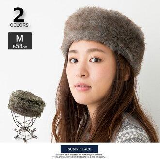It was Russian Cap Hat caps Hat men's women's autumn/winter new trends spring summer black winter felt wool fur than pre.