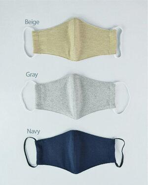 布マスク6枚洗える小さめカットソー大人マスク子供用マスク花粉対策サイズ調整可能