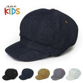 ★当店限定販売★【キッズサイズ】【子ども用】穴かがり付きキッズキャス 帽子 キャップ 小さい 子ども キャスケット シンプル