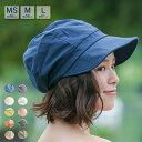 帽子 ツバ広キャスケット 通気性 レディース キッズ 紫外線99.9%カット UVカット サイズ調整 折りたためる日よけ 小顔効果 UPFカットアウトドア ハイキング 散歩 飛ばない 花粉症対策