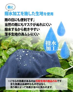 布マスク薄手涼しい涼感2枚セット耳が痛くなりにくい小さめ洗えるマスクおしゃれマスク大人用子供用花粉対策ハンドメイド手洗い可能サイズ調整可能大きめプレゼント
