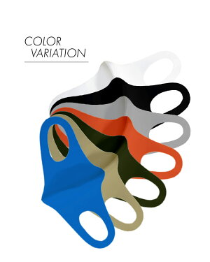 冷感マスク3枚セット涼しいひんやり接触冷感ガードマスク夏用生地洗える花粉マスク接触冷感大人用子供用花粉対策