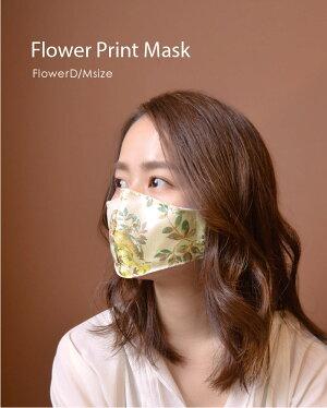 冷感マスク花柄夏用小さめ女性向け涼しい涼感薄手2枚セット洗える花柄おしゃれマスク大人用子供用花粉対策ハンドメイドサイズ調整可能大きめ